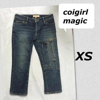 コイガールマジック(CoiGirlMagic)のコイガールマジック ストレッチ デニム XS ジーンズジーパン 150 160(デニム/ジーンズ)