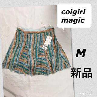 コイガールマジック(CoiGirlMagic)の新品11340円コイガールマジック スパンコール柄 ミニスカートM150 160(ミニスカート)