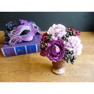 【ホラーハロウィン】魔女の花飾り ーpurple(その他)