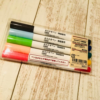ムジルシリョウヒン(MUJI (無印良品))の無印良品  陶磁器用お絵かきペン(ペン/マーカー)