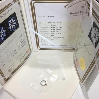 ヨンドシー(4℃)のPt950・4°C・最高級ダイヤモンドリング(リング(指輪))