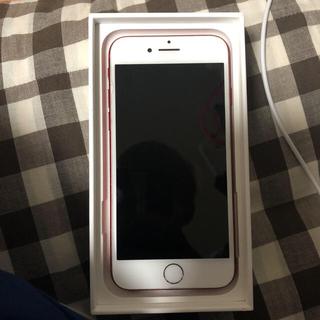 アイフォーン(iPhone)のiPhone7(スマートフォン本体)