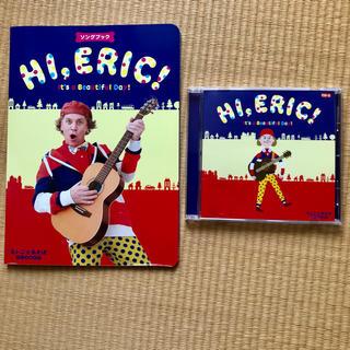オウブンシャ(旺文社)のえいごであそぼプラネット 「HI ERIC!」CD&絵本セット(知育玩具)