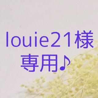 louie21様 専用ページです♪(プリザーブドフラワー)