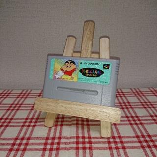 スーパーファミコン(スーパーファミコン)のクレヨンしんちゃん 嵐を呼ぶ園児(家庭用ゲームソフト)