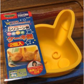 ポケモン(ポケモン)のバラ売りOK☆ポケモン 製菓 ケーキ型 シリコーン 型(調理道具/製菓道具)