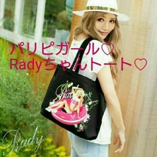 レディー(Rady)の♥Rady♥パリピガール♥Radyちゃんトート♥新品✨(トートバッグ)