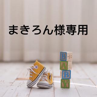 リーボック(Reebok)のまきろんさま専用(マタニティ水着)