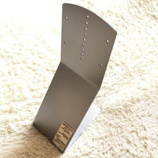 ムジルシリョウヒン(MUJI (無印良品))の無印良品MUJI壁起き時計・壁掛けCD用スタンド 本体のみ送料込み シルバー(ポータブルプレーヤー)