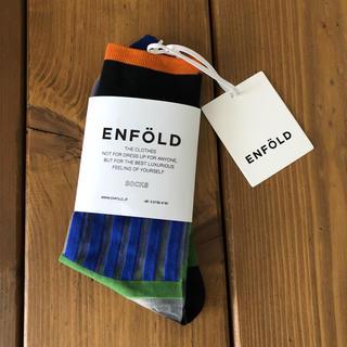 エンフォルド(ENFOLD)の【新品未使用】ENFOLD シースルーソックス(ソックス)