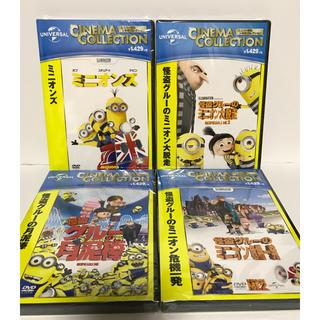 ミニオン(ミニオン)の怪盗グルーのミニオン大脱走 他 DVD 4枚セット(キッズ/ファミリー)