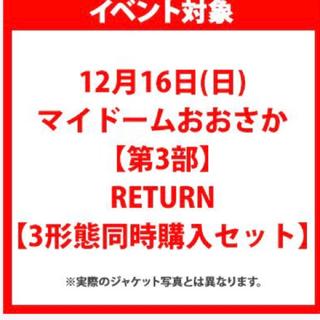 アイコン(iKON)のiKON 大阪 ハイタッチ 3部(K-POP/アジア)