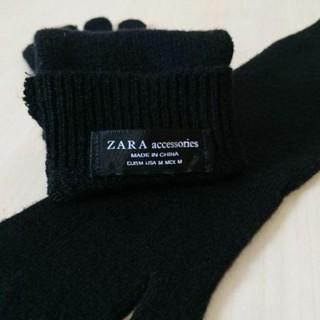 ザラ(ZARA)のZARA ロンググローブ 手袋 size F ブラック ザラ(手袋)