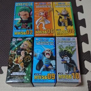 ワンピース ワーコレ フィギュア MUGIWARA56 vol.1.2  (アニメ/ゲーム)