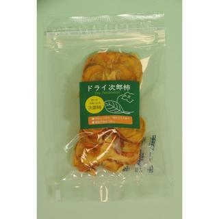 ドライ次郎柿2個セット(その他)