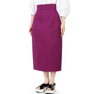 ルシェルブルー(LE CIEL BLEU)のルシェルブルー*コットンツイルエッグシェイプドスカート(ひざ丈スカート)