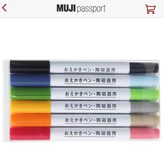 MUJI (無印良品) - みんみん蝉様専用  無印用品