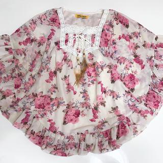 シマムラ(しまむら)の花柄 ドルマンスリーブ 160 しまむら しまパト キッズ(Tシャツ/カットソー)