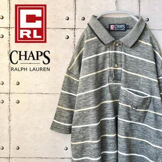 【大人気】 チャップス ボーダー ビッグサイズ ポロシャツ  ラルフローレン