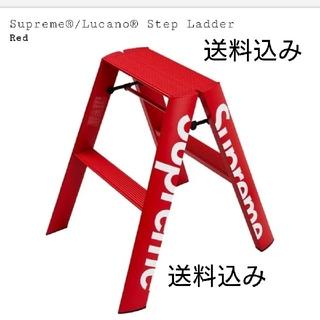 シュプリーム(Supreme)のSupreme Lucano step ladder 脚立 新品未使用(その他)