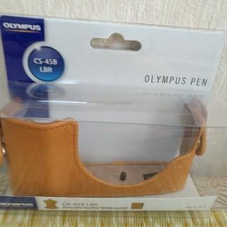 オリンパス(OLYMPUS)の本革ボディージャケット CS-45B   (ケース/バッグ)