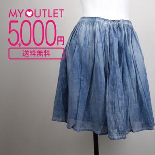 アンティックバティック(Antik batik)のANTIK BATIKインディゴ染め風#Maya Skirt(ひざ丈スカート)