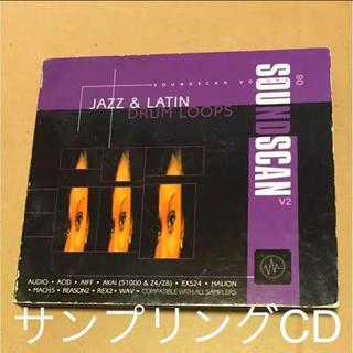 【JAZZ&LATIN DRUM LOOP 】サンプリング CD&DATA (ソフトウェア音源)