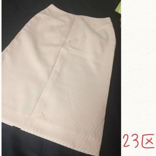 ニジュウサンク(23区)の新品未使用23区 爽やかスカート(ひざ丈スカート)