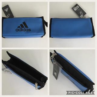 アディダス(adidas)のアディダス ペンケース ブルー ダブルポケット(ペンケース/筆箱)