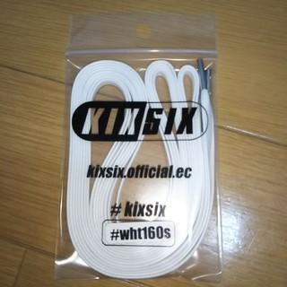 アトモス(atmos)の160 白/silverチップ KIXSIX WAXED SHOELACE(その他)