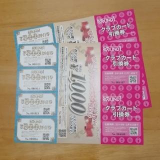 ラウンドワン割引券×2セット(ボウリング場)