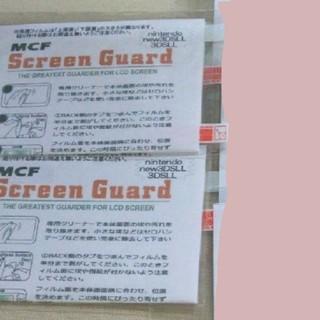 ニンテンドー3DS(ニンテンドー3DS)のニンテンドー new3DSLL・3DSLL 画面保護フィルム2枚セット(保護フィルム)