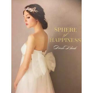 6b60c68351e6e ウエディングドレス、マタニティドレス、エンパイアドレス(ウェディングドレス)