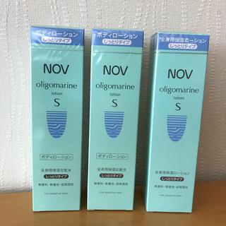 ノブ(NOV)のNOV ノブ オリゴマリンローション 3本セット&アクネソープ 新品未開封(ボディローション/ミルク)