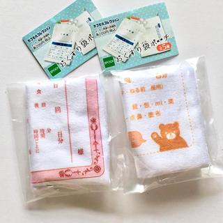 エポック(EPOCH)のおくすり袋ポーチ*2種セット(日用品/生活雑貨)