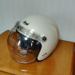アライテント(ARAI TENT)のArai アライ ジェットヘルメット classic sw 55-56cm シー(ヘルメット/シールド)