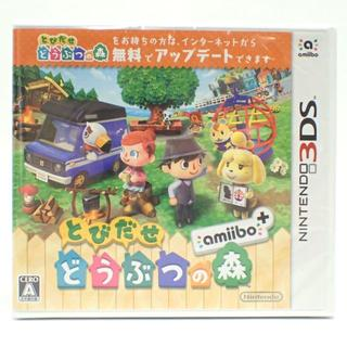 ニンテンドー3DS(ニンテンドー3DS)のC618 新品未開封 3DS ソフト とびだせどうぶつの森 任天堂(携帯用ゲームソフト)