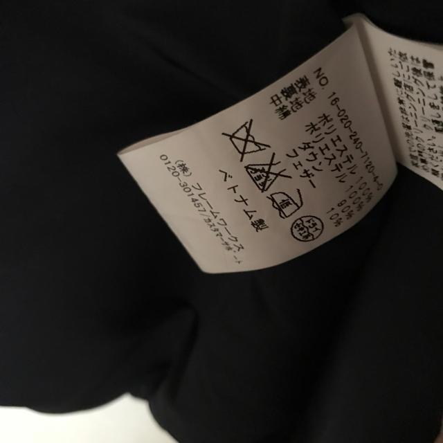 Noble(ノーブル)のNOBLE ノーブル  エステルファイユミドルダウンコート  レディースのジャケット/アウター(ダウンコート)の商品写真