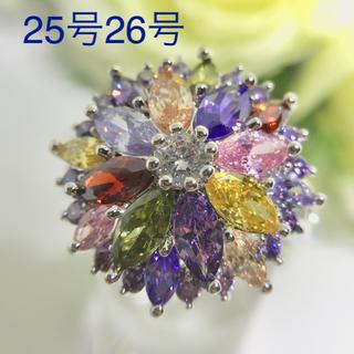 25号26号★マルチカラーストーンのお花ゴージャスリング★レディース指輪シルバー(リング(指輪))