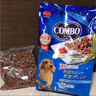ニホンペットフード(日本ペットフード)のドッグフード コンボ COMBO 国産 230g✕2個(ペットフード)
