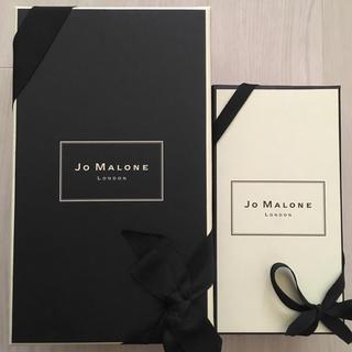 ジョーマローン(Jo Malone)のジョーマローンのBOX2個セット(その他)