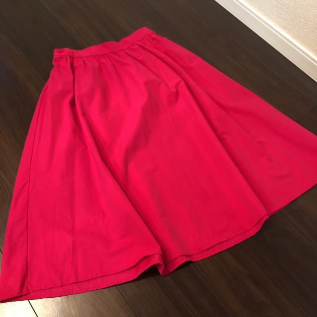 GU(ジーユー)のGU スカート  L レディースのスカート(ひざ丈スカート)の商品写真