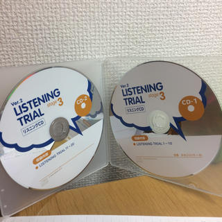 Listening Trial Stage3 CD(朗読)