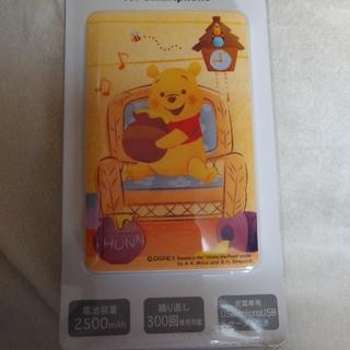 ディズニー(Disney)のプーさん充電器(バッテリー/充電器)