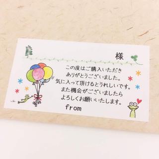 No.96 【ジェームス君・様付角形 サンキューシール】 〔 みきのかたろぐ 〕(カード/レター/ラッピング)