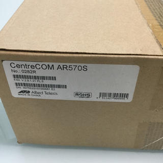 アライドテレシス AR570S (新品)(PC周辺機器)