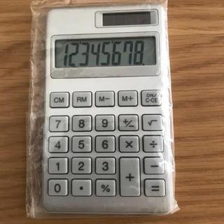 ムジルシリョウヒン(MUJI (無印良品))の無印良品 電卓 ミニ(オフィス用品一般)