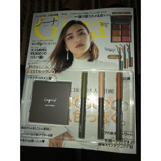 アングリッド(Ungrid)のジーナ 最新号 雑誌&付録(ファッション)