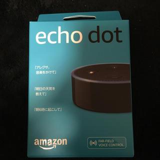エコー(ECHO)のamazon echo dot +専用ホルダー付き(スピーカー)