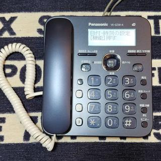 パナソニック(Panasonic)のPanasonic VE-GD35DL コードレス電話機(子機1台付き)(その他)